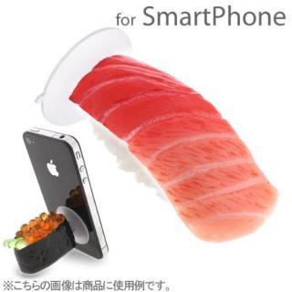 食品サンプルスマホスタンド お寿司・トロ iPhone 5s/5c/5/4s/4/Android