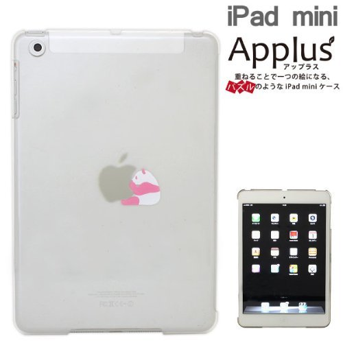 iPad mini/2/3Applusアップラスハードクリアケース(ピンクパンダ)