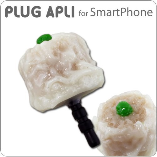 「PLUG APLI」 食品サンプル シュウマイ