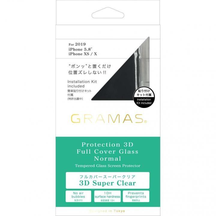 iPhone 11 Pro フィルム GRAMAS COLORS フルカバー型保護強化ガラス iPhone 11 Pro_0