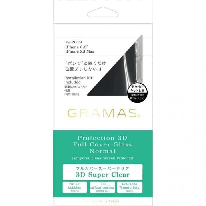 iPhone 11 Pro Max フィルム GRAMAS COLORS スーパークリア強化ガラス iPhone 11 Pro Max_0