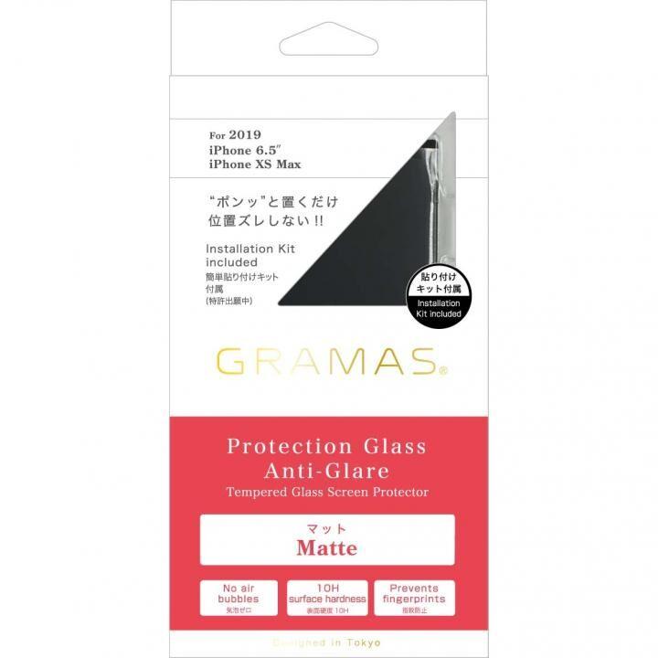 iPhone 11 Pro Max フィルム GRAMAS COLORS アンチグレア強化ガラス iPhone 11 Pro Max_0