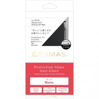 iPhone 11 Pro Max フィルム GRAMAS COLORS アンチグレア強化ガラス iPhone 11 Pro Max