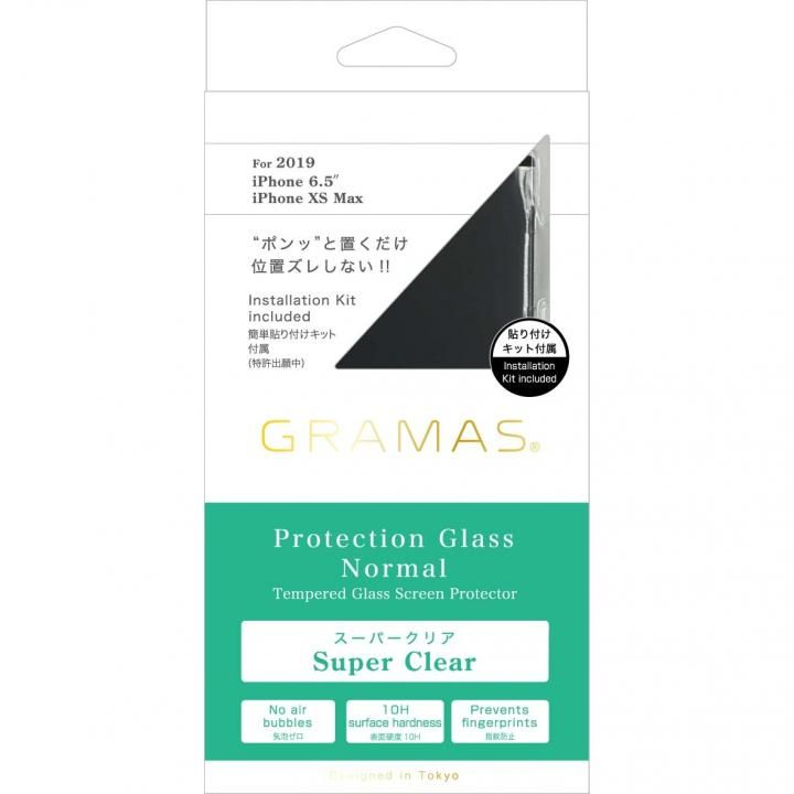 iPhone 11 Pro Max フィルム GRAMAS COLORS フルカバー型保護強化ガラス iPhone 11 Pro Max_0