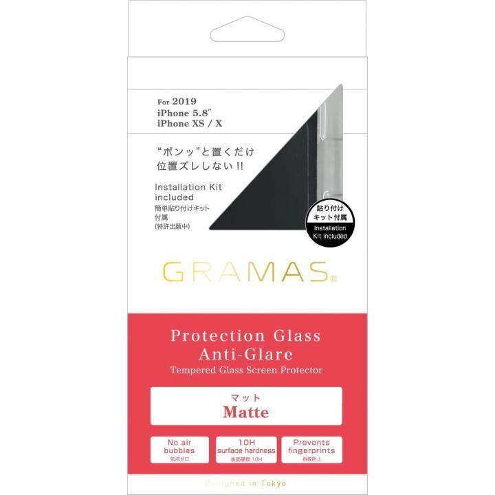 iPhone 11 Pro フィルム GRAMAS COLORS アンチグレア強化ガラス iPhone 11 Pro_0