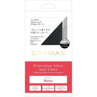 iPhone 11 Pro フィルム GRAMAS COLORS アンチグレア強化ガラス iPhone 11 Pro