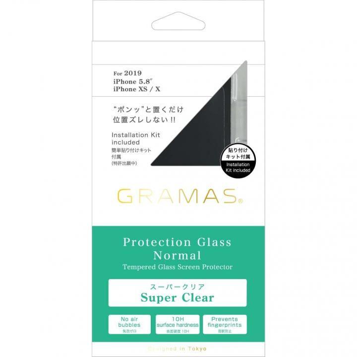 iPhone 11 Pro フィルム GRAMAS COLORS スーパークリア強化ガラス iPhone 11 Pro_0