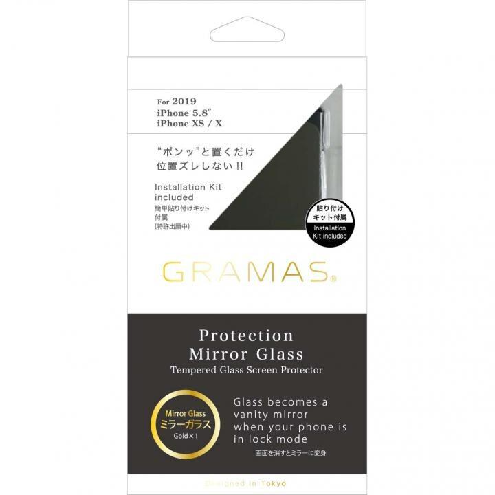 iPhone 11 Pro フィルム GRAMAS COLORS プロテクションミラー強化ガラス ゴールド iPhone 11 Pro_0