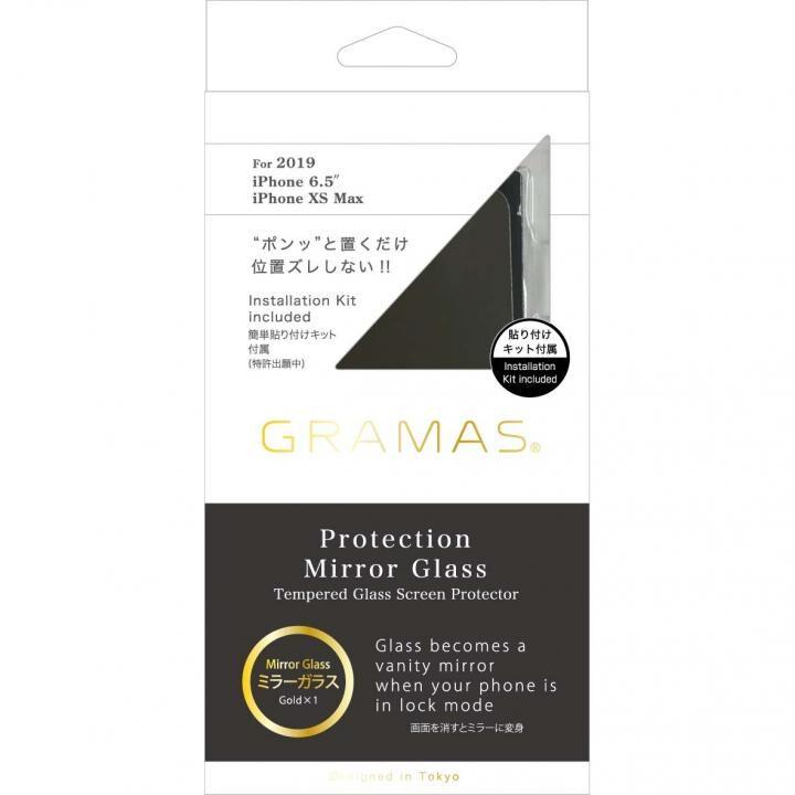 iPhone 11 Pro Max フィルム GRAMAS COLORS プロテクションミラー強化ガラス ゴールド iPhone 11 Pro Max_0