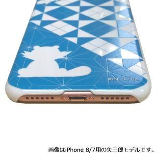 【iPhone8/7ケース】有頂天家族 ハードケース 下鴨矢三郎 iPhone 8/7_4
