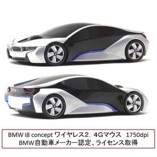 BMW i8 CONCEPT 無線カーマウス 2.4Ghz 1750dpi シルバー BM-i8-SL_2