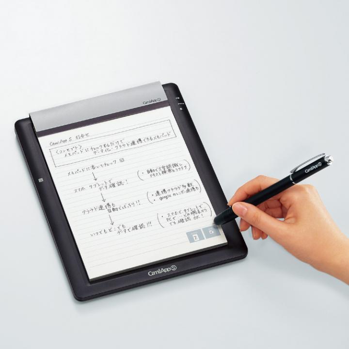 デジタルノート CamiApp S メモパッドタイプ Android版_0