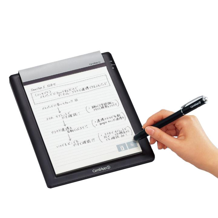 デジタルノート CamiApp S メモパッドタイプ iOS版_0