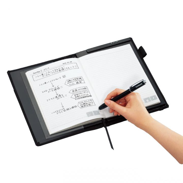 デジタルノート CamiApp S ノートブックタイプ iOS版