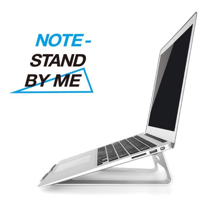 ノートPC & タブレット用アルミスタンド NOTE-STAND BY ME