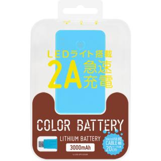 [3000mAh]スマートフォン用リチウムポリマー充電器USBタイプケーブル20cm付2A スカイブルー