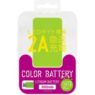 [3000mAh]スマートフォン用リチウムポリマー充電器USBタイプケーブル20cm付2A グリーン