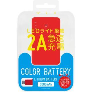 [3000mAh]スマートフォン用リチウムポリマー充電器USBタイプケーブル20cm付2A レッド