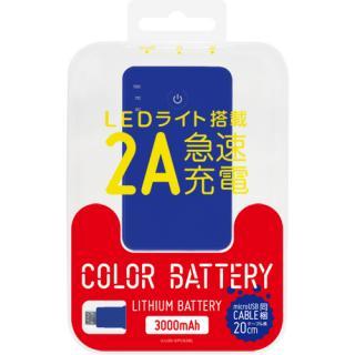 [3000mAh]スマートフォン用リチウムポリマー充電器USBタイプケーブル20cm付2A ブルー