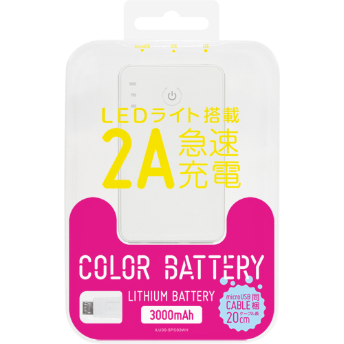 [3000mAh]スマートフォン用リチウムポリマー充電器USBタイプケーブル20cm付2A ホワイト_0