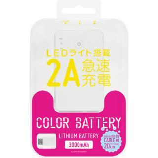 [3000mAh]スマートフォン用リチウムポリマー充電器USBタイプケーブル20cm付2A ホワイト
