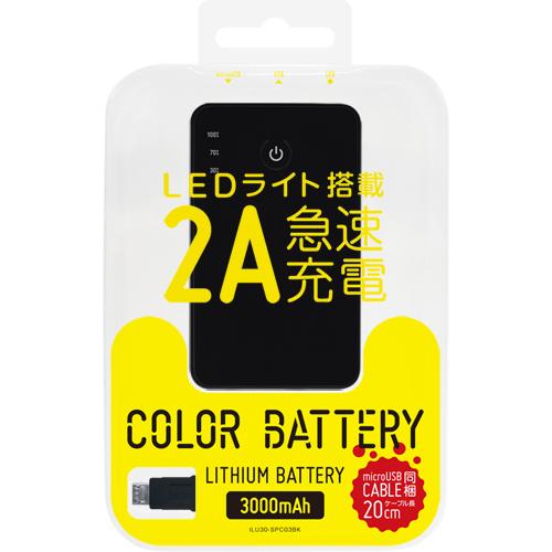 [3000mAh]スマートフォン用リチウムポリマー充電器USBタイプケーブル20cm付2A ブラック