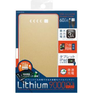 [9000mAh]スマートフォン用リチウムポリマー充電器USBタイプケーブル60cm付3A ゴールド
