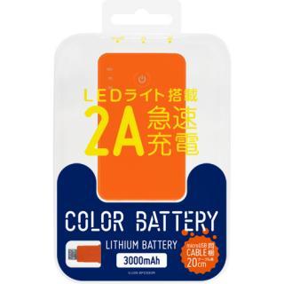 [3000mAh]スマートフォン用リチウムポリマー充電器USBタイプケーブル20cm付2A オレンジ