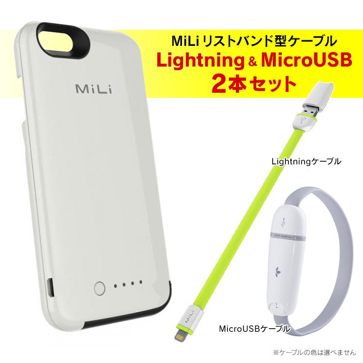 バッテリー内蔵ケース ホワイト ケーブル2本セット iPhone 6