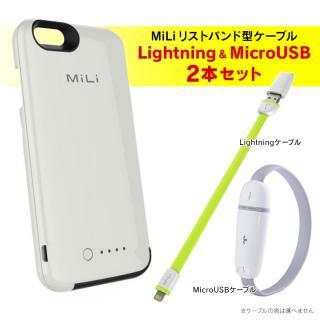 【12月下旬】MFi認証 バッテリー内蔵ケース MiLi Power Spring 6 ホワイト iPhone 6