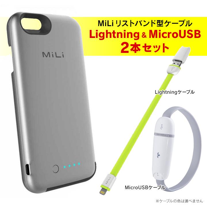 【iPhone6ケース】バッテリー内蔵ケース スペースグレー ケーブル2本セット iPhone 6_0