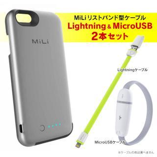 【12月下旬】MFi認証 バッテリー内蔵ケース MiLi Power Spring 6 スペースグレー iPhone 6