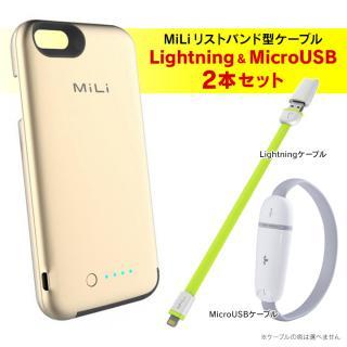 バッテリー内蔵ケース MiLi Power Spring 6 microUSBケーブル付 ゴールド iPhone 6