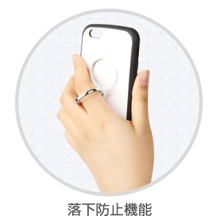 【iPhone6ケース】落下防止リング付きケース iAMK Finger Ring Bumper ホワイト iPhone 6_1