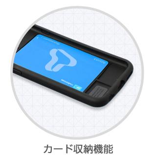 【iPhone6ケース】落下防止リング付きケース iAMK Finger Ring Bumper ブラック iPhone 6_3