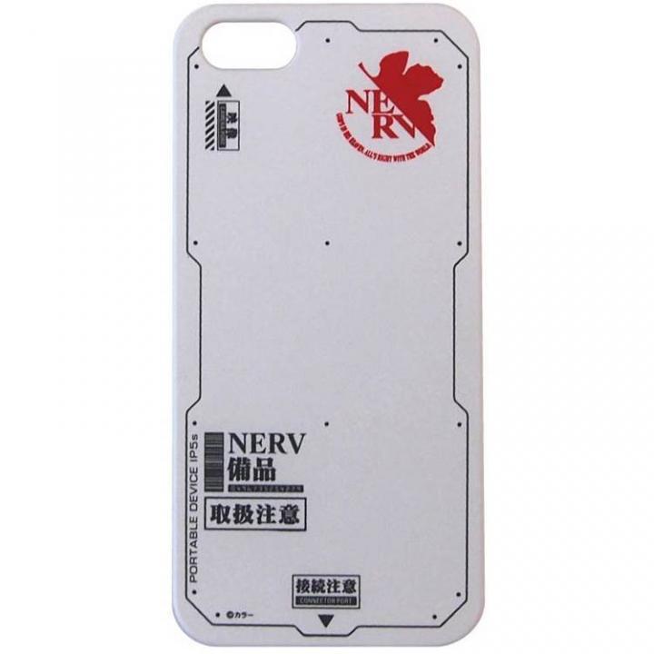 iPhone SE/5s/5 ケース ヱヴァンゲリヲン新劇場版 iPhone SE/5s/5対応 キャラクタージャケット 零号機_0