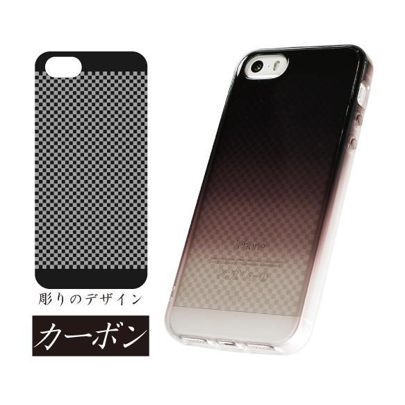 【iPhone SE/5s/5ケース】染ART iPhone SE/5s/5 カーボン_0