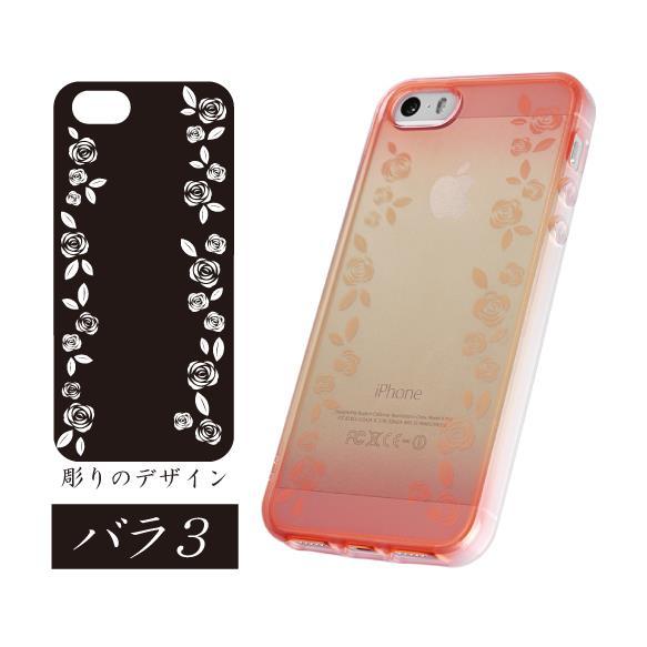 iPhone SE/5s/5 ケース 染ART iPhone SE/5s/5 バラ-3_0