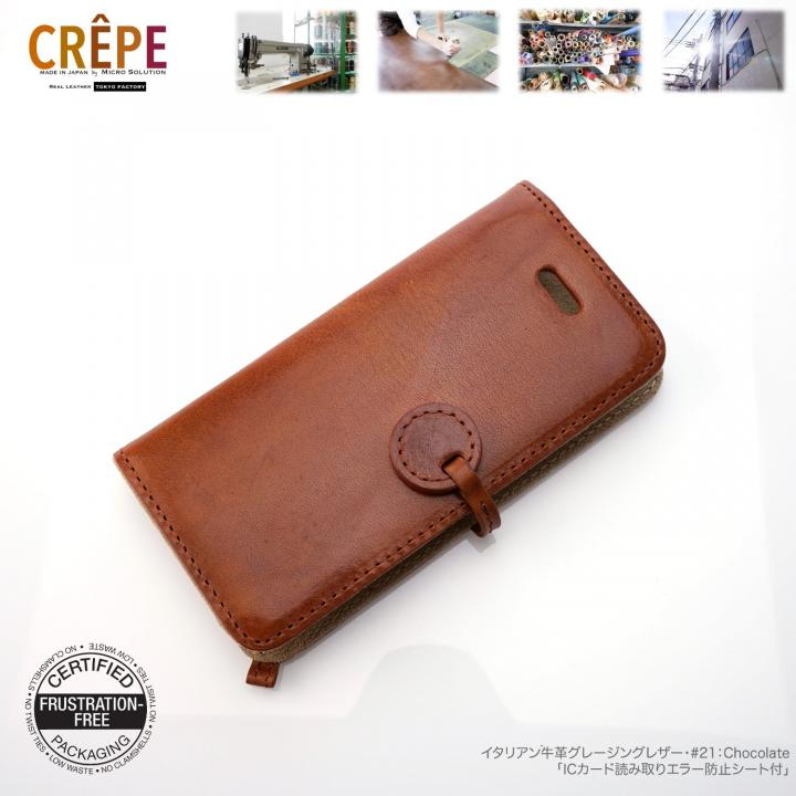 iPhone SE/5s/5 ケース iPhone SE/5s/5 CREPE  牛革スムースレザー手帳型ケース Bitter chocolate_0