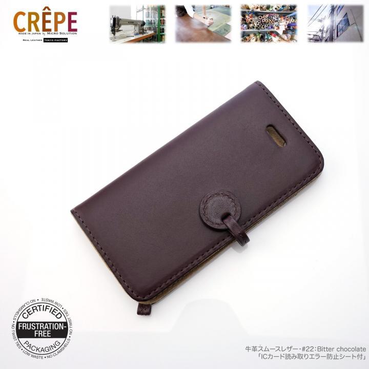 【iPhone SE/5s/5ケース】iPhone SE/5s/5 手帳型ケース CREPE  イタリアン牛革グレージングレザー Chocolate_0