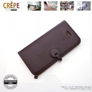 【iPhone SE/5s/5ケース】iPhone SE/5s/5 手帳型ケース CREPE  イタリアン牛革グレージングレザー Chocolate