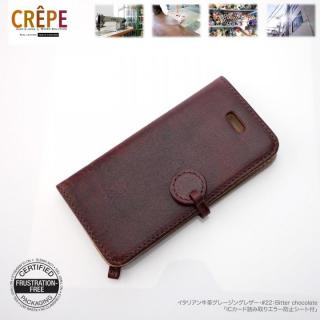 【iPhone SE/5s/5ケース】iPhone SE/5s/5 手帳型ケース CREPE  イタリアン牛革レザー Bitter chocolate