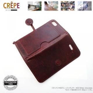CREPE イタリアン牛革グレージングレザー 手帳型iPhone5s/5ケース