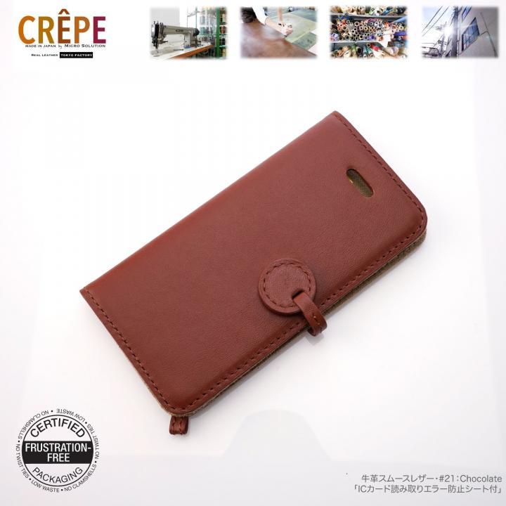 iPhone SE/5s/5 ケース iPhone SE/5s/5 手帳型ケース CREPE  牛革スムースレザー Chocolate_0