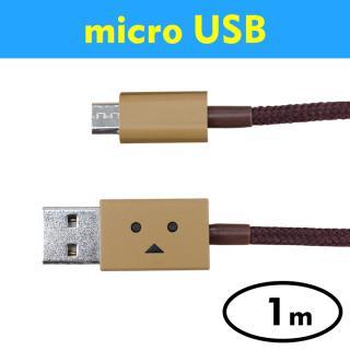 [1m]ダンボー MicroUSBケーブル DANBOARD