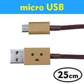 [25cm]ダンボー MicroUSBケーブル DANBOARD