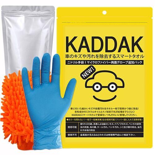KADDAKスマートタオル_0