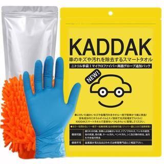 KADDAKスマートタオル【9月上旬】