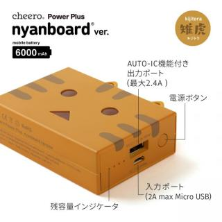 [6000mAh]cheero Power Plus nyanboard version モバイルバッテリー キジトラ_1