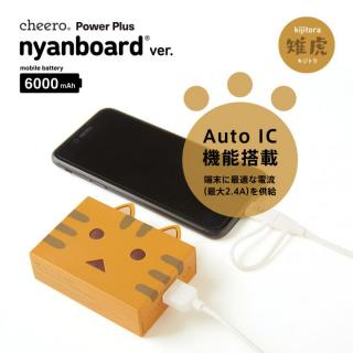 [6000mAh]cheero Power Plus nyanboard version モバイルバッテリー キジトラ_2